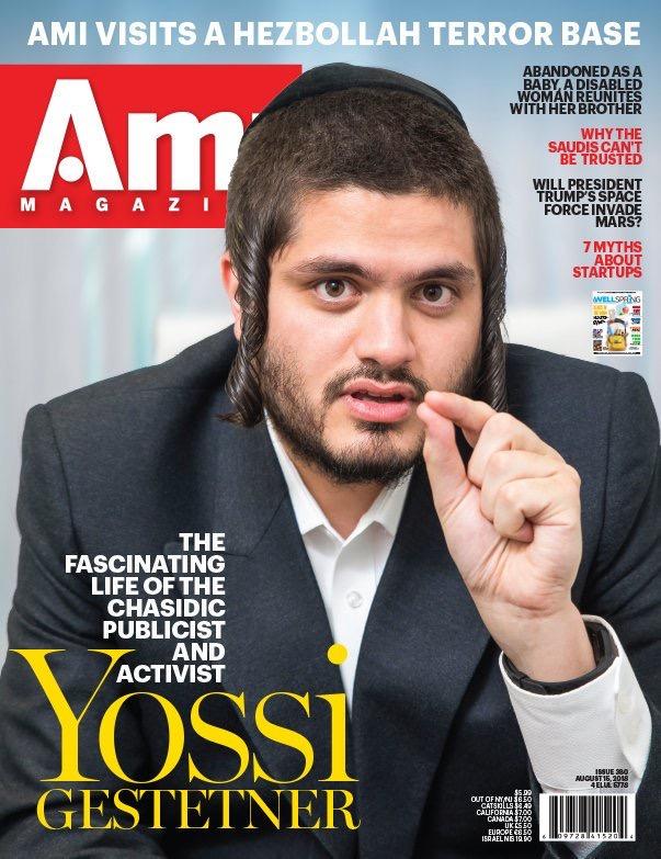 Ami Cover